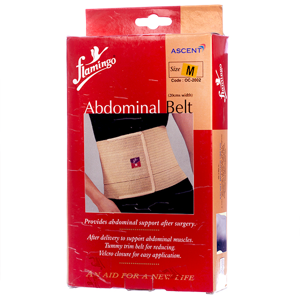 Abdominal Muscles Support After Delivery Surgery Belt